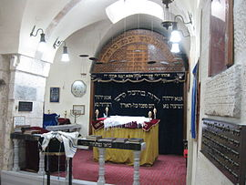 270px-Karaite_synagogues_in_Jerusalem061[1]
