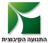 kibbutz-movement2