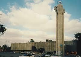 עיריית באר שבע