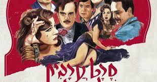 סרט ערבי